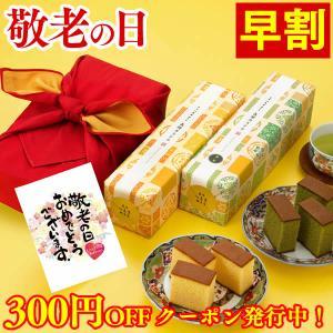 父の日 プレゼント (70代 スイーツ 父の日ギフト ランキング 和菓子 お菓子 2019 カステラ) あけぼの FDTP