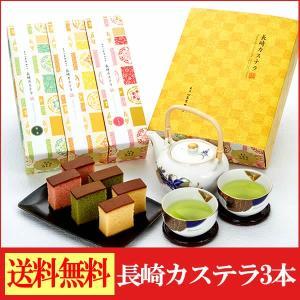 ギフト 長崎カステラ やよい 和菓子 送料無料・込 TO27|kasutera1ban