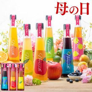 母の日 プレゼント ギフト 早割 ( 健康 おしゃれ ) 飲む酢 3本 セット MDEB|kasutera1ban