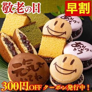お中元 (夏ギフト ランキング スイーツ 和菓子 お菓子 2019) カステラ あけぼの SGTP|kasutera1ban