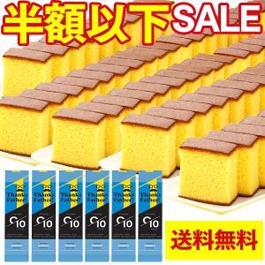 セール 福岡ソフトバンクホークス×幸せの黄色いカステラ0.6号2本セット HSL01 TC55x2|kasutera1ban