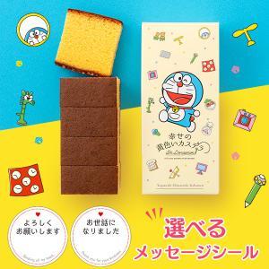 Yahoo!ショッピング和菓子ランキング第1位の激売カステラ!!  ●内容:幸せの黄色いカステラ個包...