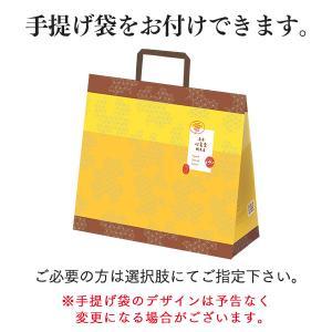 (ギフト お菓子 内祝い) 長崎心泉堂 長崎カステラ 詰め合わせ 1号2本 (高級 焼き菓子 和菓子) T100x2|kasutera1ban|06
