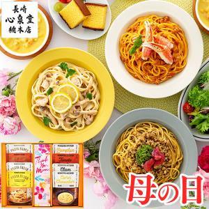 年配の方に毎年大好評!ふんわり柔らかく・しっとりとした本場長崎の老舗菓子3本組。豪華な風呂敷包みに、...