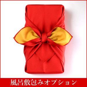 『 風呂敷包み 』オプション「赤ゴールド」 KRXZ|kasutera1ban