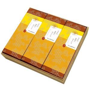 (ギフト お返し お菓子) 長崎カステラ 幸せの黄色いカステラ 詰め合わせ 1号3本 (高級 焼き菓子 出産内祝い) T100x3|kasutera1ban