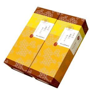(長崎カステラ お返し お菓子) 幸せの黄色いカステラ 詰め合わせ 1号2本 (高級 焼き菓子 ギフト) T100x2|kasutera1ban