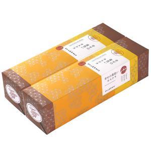 (ギフト 出産内祝い お返し お菓子)  長崎カステラ 幸せの黄色いカステラ 詰め合わせ 0.6号2本 (高級 焼き菓子) T600x2|kasutera1ban