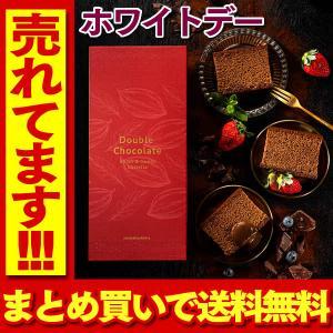先着 メッセージ カード 手提げ袋 付属。5980円以上で送料無料(一部除く)  今年の2019年3...