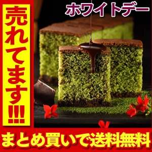 Yahoo!ショッピング 和菓子ランキング第1位の長崎心泉堂ブランドが贈る、甘さ控えめ 冬 限定 チ...