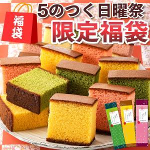 セール 味が選べる長崎カステラ 0.6号 3本 HSL03 T600x3|kasutera1ban