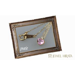 K18ダイヤモンドピンクサファイアハートチェーン付きペンダント ジュエル・ヒラタ kataharamachi