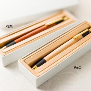 『匠』筆記 オリジナル木軸ボールペン 白箱入(花梨)|katakura-silkhotel