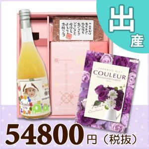 出産内祝い(内祝) BOXセット ワッフル&赤飯(180g) 【 内祝い カタログギフト50600円 】