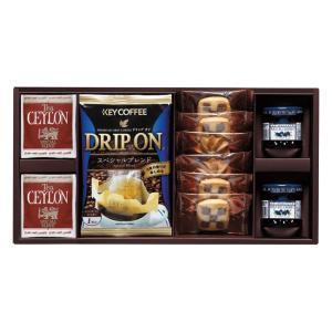 香り深いドリップコーヒーと紅茶に、サクサクと仕上がったクッキーがセットのギフトです。  法事(法要)...