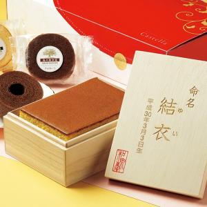 長崎和泉屋が伝統の技で丁寧に焼き上げた本場長崎カステラと可愛くて美味しいバームクーヘンのセットです。...