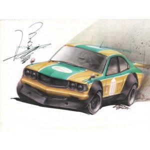 片山義美サイン入り RX-3 水彩画 (複製) 額セットの商品画像|ナビ