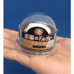 スクイーズ☆至福のドルチェ チーズムース(リコッタチーズ)|katikatishop|02
