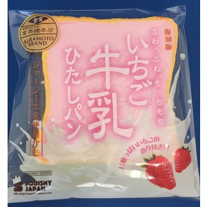 スクイーズ☆BLOOM 復刻版・牛乳ひたしパン(ストロベリー)