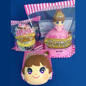 大人気ユーチューバー プリンセス姫スイートTVとハイクオリティスクイーズの東京ベーカリーのコラボ企画...