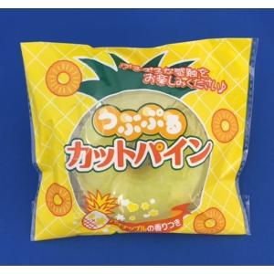 スクイーズ☆つぶぷるカットパイン