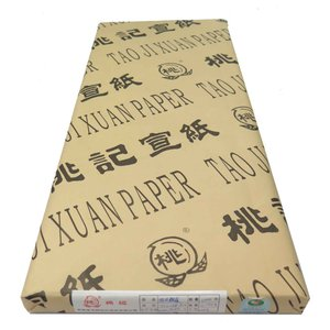 桃記牌宣紙 四尺羅紋宣(全判)100枚/反 70×138cm|kato-trading2