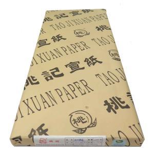 桃記牌宣紙 六尺綿料単宣(50枚/反) 97×180cm|kato-trading2