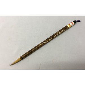 WB-53 二號豹狼毫 穂先 φ0.6xH2.9cm|kato-trading2