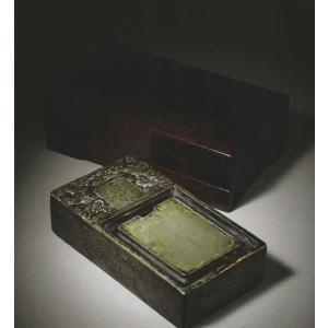 SAH-1405 長方石渠刻老惺銘緑石硯 17.2x10.4x4.7cm kato-trading2