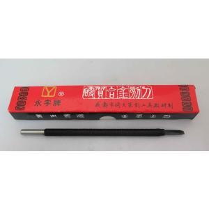 TY-01 【永字牌】硬質合金刻刀 直径0.3cm|kato-trading2