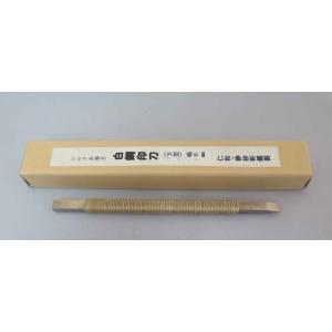 TY-03【白鋼印刀】シルク糸巻き(方)幅0.6cm|kato-trading2