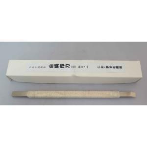 TY-04 【白鋼印刀】シルク糸巻き(扁)幅0.7cm|kato-trading2