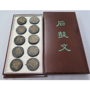 【TM-05】臨石鼓文集錦墨 5.2xH1.8cm (10個/套)|kato-trading2