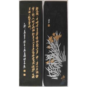 【SS-06】上海墨廠 五石漆煙・渓流 1/4(4両/丁)|kato-trading2