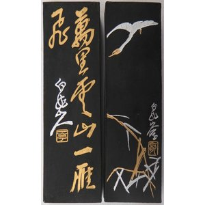 【SS-03】上海墨廠 五石漆煙・萬里雲山 1/4(4両/丁)|kato-trading2