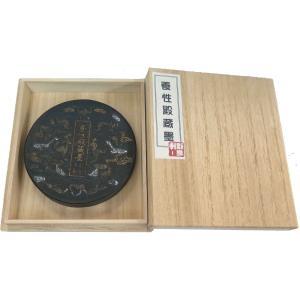 【AF-11】倣古墨・養性殿蔵墨 直径9.2×H1.5cm |kato-trading2