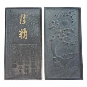 【AT-01】倣古墨・月精 14.8×7.5×H1.7cm|kato-trading2