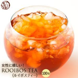 ダイエット 健康食品 健康茶 ルイボスティー 100包 送料無料 ゼロカロリー ノンカフェイン 雑穀米本舗|katochanhonpo