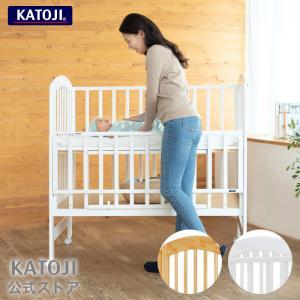 ベビーベッド ハイポジション アーチ「 選べる2色 」 KATOJI (カトージ)