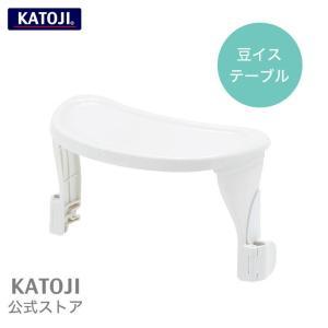 豆イス用テーブル|katoji