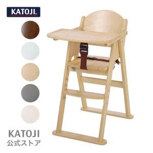 ベビーチェア 折りたためる 木製ハイチェア cena セナステップ切り替え 選べる6色 当店人気商品|katoji