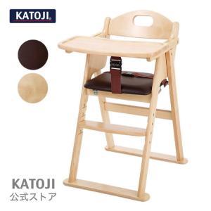 ベビーチェア 木製 ステップ切替ワイドハイチェア ナチュラル・ブラウン|katoji