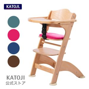 ベビーチェア 木製ベビーチェア ファニカ [ 選べる7色 ] KATOJI ( カトージ )