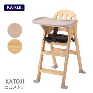 木製ハイチェアEasy-sit(イージーシット) 【商品番号】 22904(ホワイトウォッシュ) 2...
