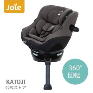 チャイルドシート | Joie( ジョイー ) チャイルドシート Arc360° GT ( エンバー ) KATOJI( カトージ ) 回転式 ISOFIX 新生児 〜 4歳頃|カトージ公式ストアPayPayモール店