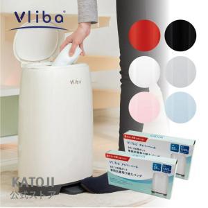 Vliba (ヴリバ) ダイパーペール おむつポット (選べる6色) + 抗菌取り替えバッグ 2個 ...