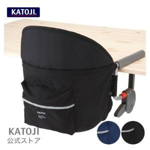ベビーチェア | テーブルチェア イージーフィット [ 選べる2色 ] KATOJI ( カトージ ...