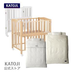 ベビーベッド 折り畳み式ミニベビーベッド ホワイト+ミニ布団7点セットのお得なセット katoji