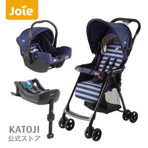 ベビーカー 軽量  aire エア +ベビーシートJuva ジュバ 選べる3色+i-BASE ISO-FIXベース katoji