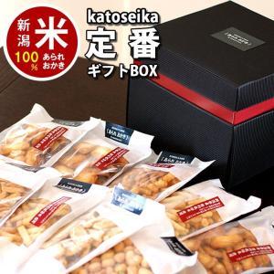 おつまみ ギフトセット 国産米 あられ おかき おせんべい 詰め合わせ 3,000円 G30 新潟 加藤製菓|katoseika